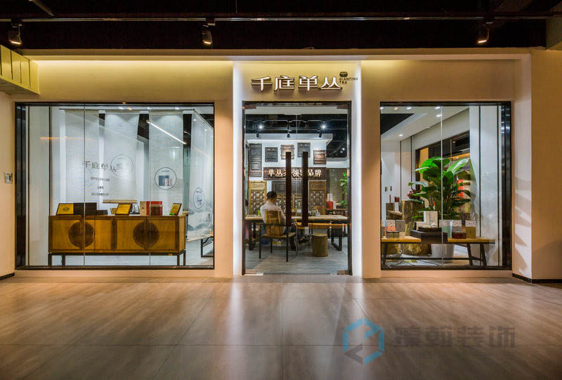 茶室融入古风与现代装饰结合——营造安静优雅
