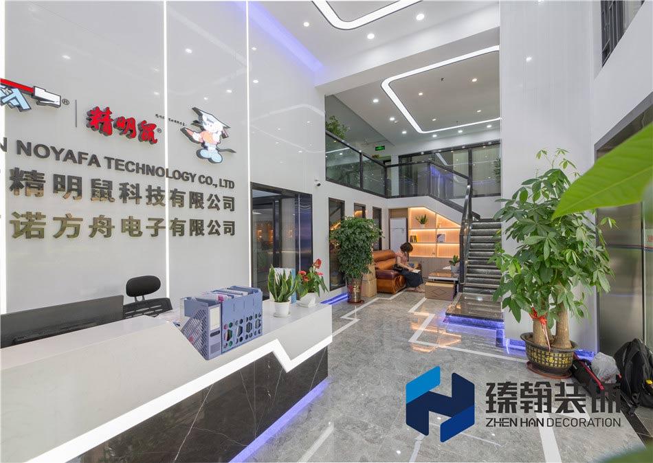 深圳写字楼装修企业众多,有优质装修企业推荐吗?