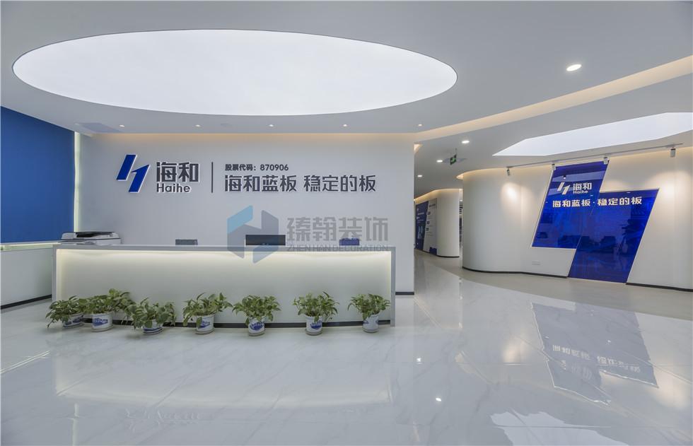深圳的办公室装修设计企业为企业创造价值